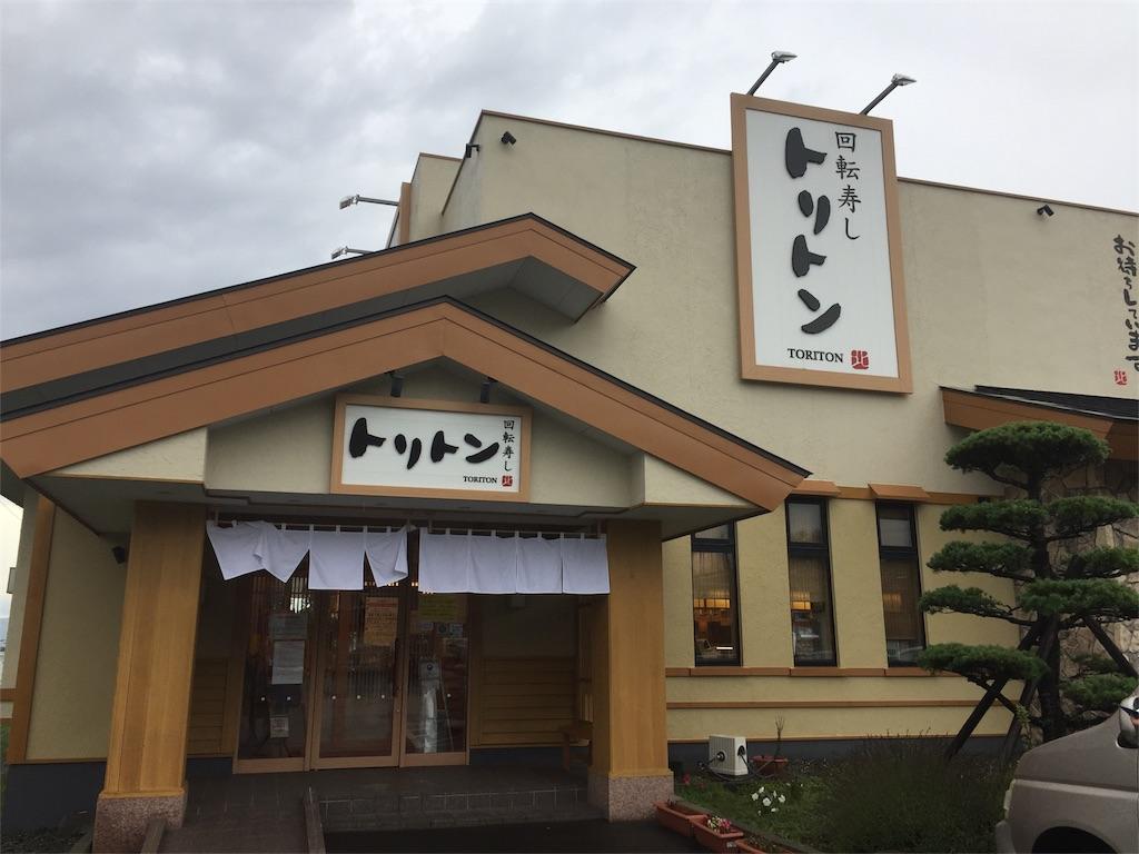 f:id:okaji0523:20180903140343j:image