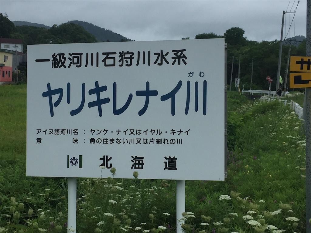 f:id:okaji0523:20180903140347j:image