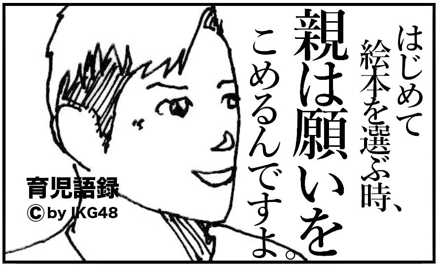 f:id:okaka877:20180828094614p:plain