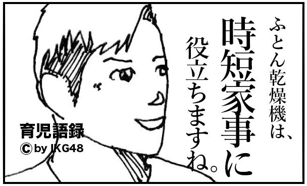 f:id:okaka877:20180902104615p:plain