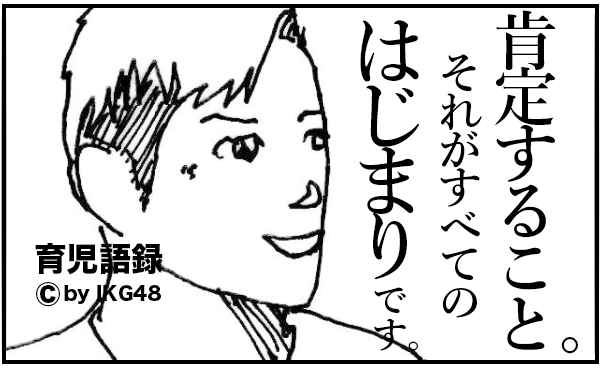 f:id:okaka877:20180905001116p:plain