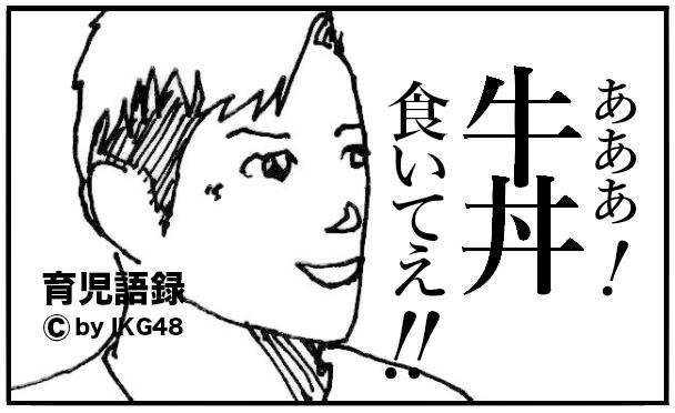 f:id:okaka877:20180915174849p:plain