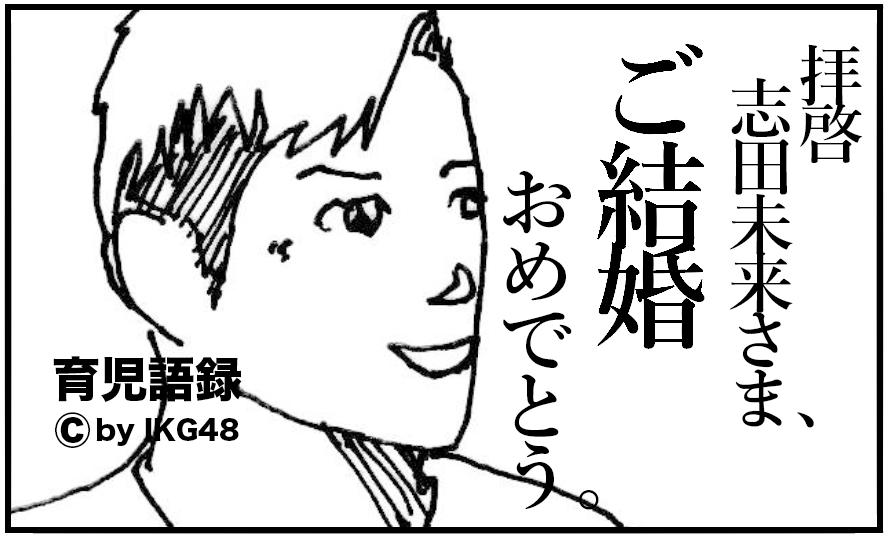 f:id:okaka877:20180929021853p:plain