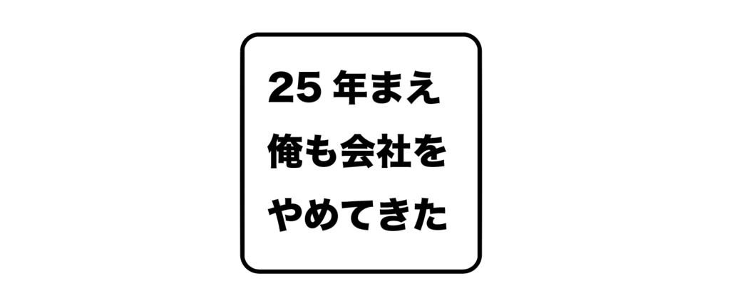 f:id:okaka877:20181006221523p:plain