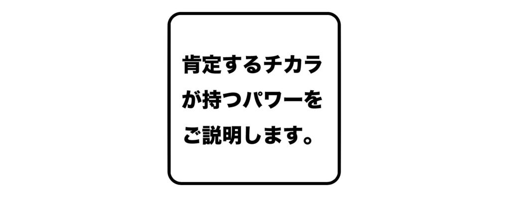 f:id:okaka877:20181007001845p:plain
