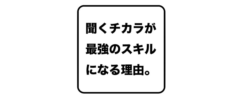 f:id:okaka877:20181007002107p:plain