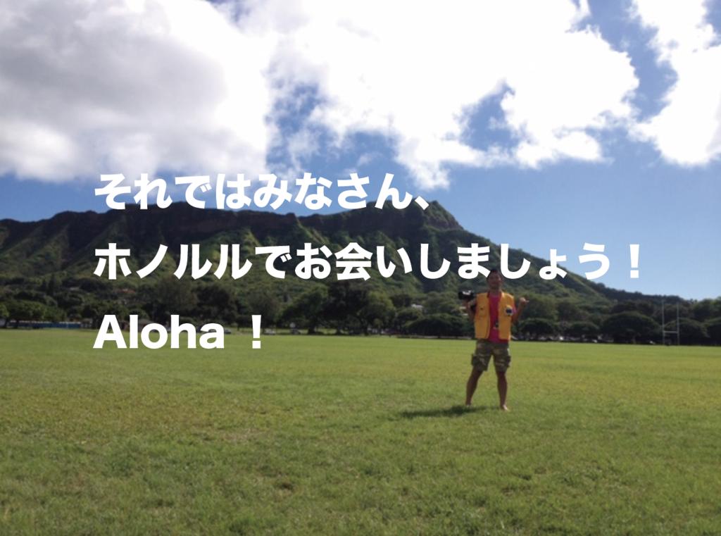 f:id:okaka877:20181009005259p:plain