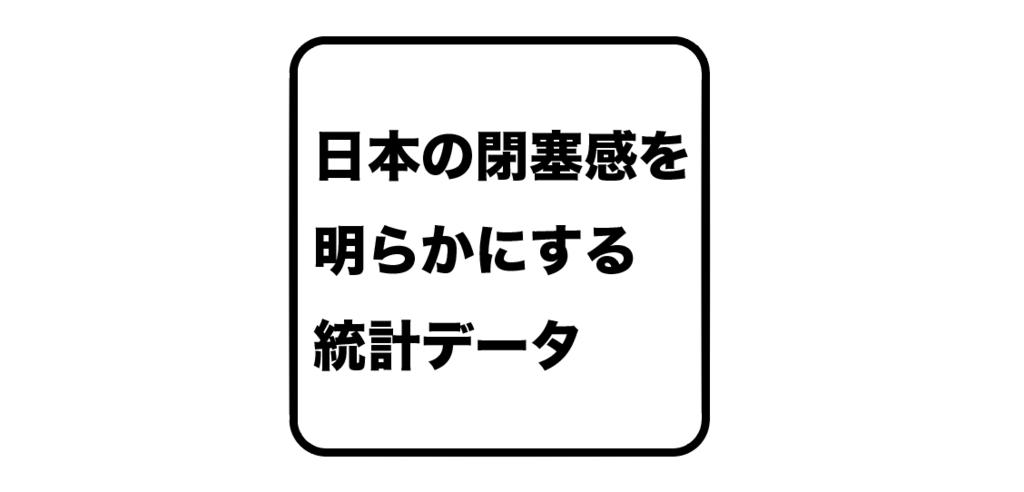 f:id:okaka877:20181013034315p:plain