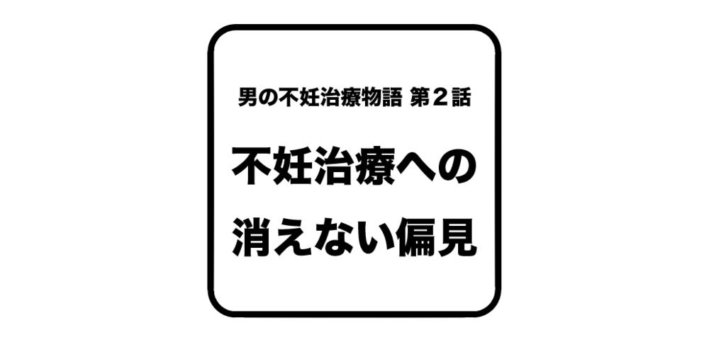 f:id:okaka877:20181013161727p:plain