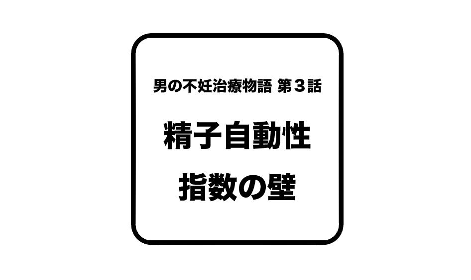 f:id:okaka877:20181013231214p:plain