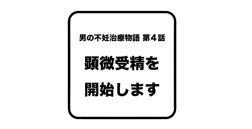 f:id:okaka877:20181014152759p:plain