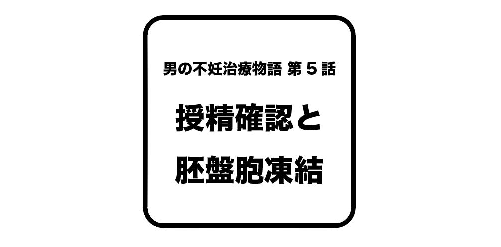 f:id:okaka877:20181015110535p:plain