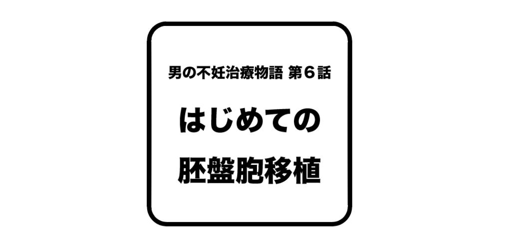 f:id:okaka877:20181016130537p:plain