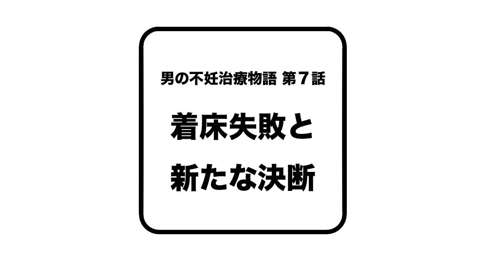 f:id:okaka877:20181016193956p:plain