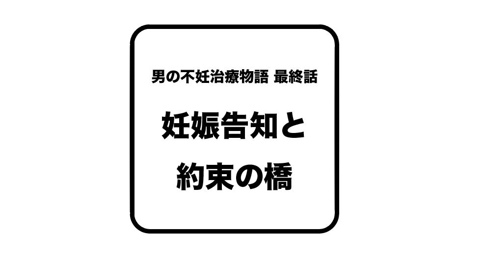 f:id:okaka877:20181017153630p:plain