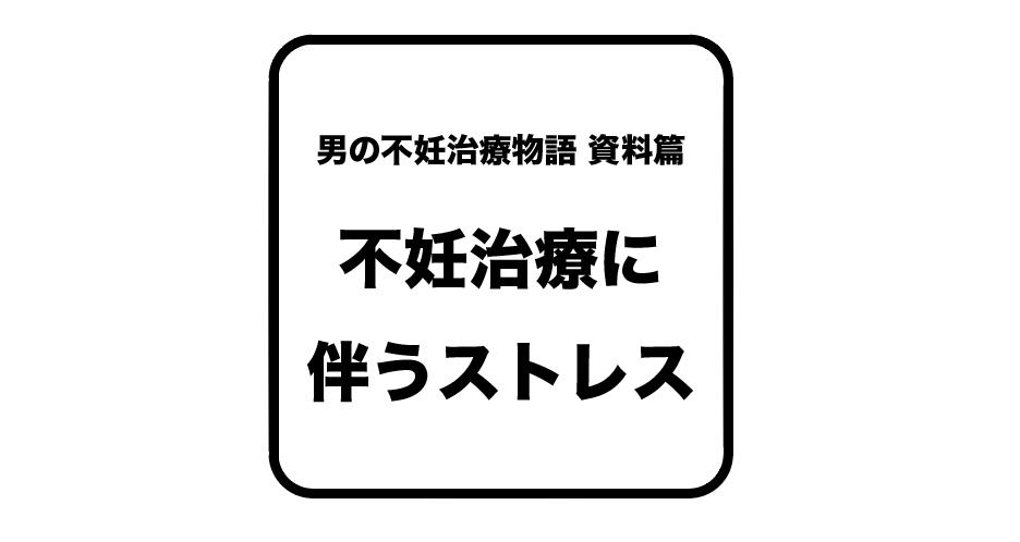 f:id:okaka877:20181018135744p:plain