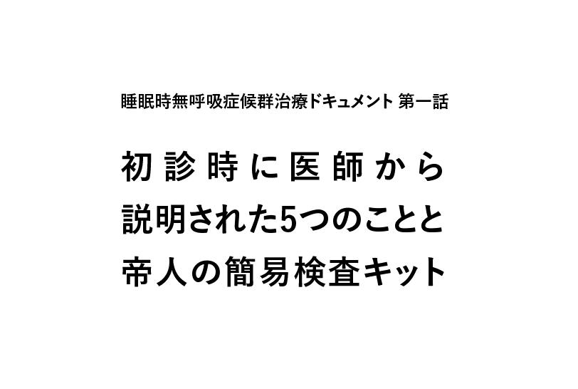 f:id:okaka877:20181031165146p:plain