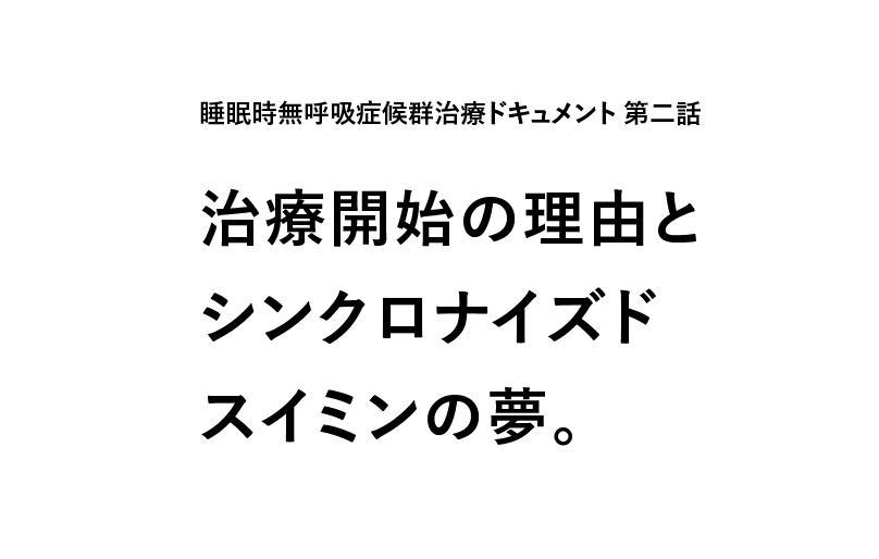 f:id:okaka877:20181102140552p:plain
