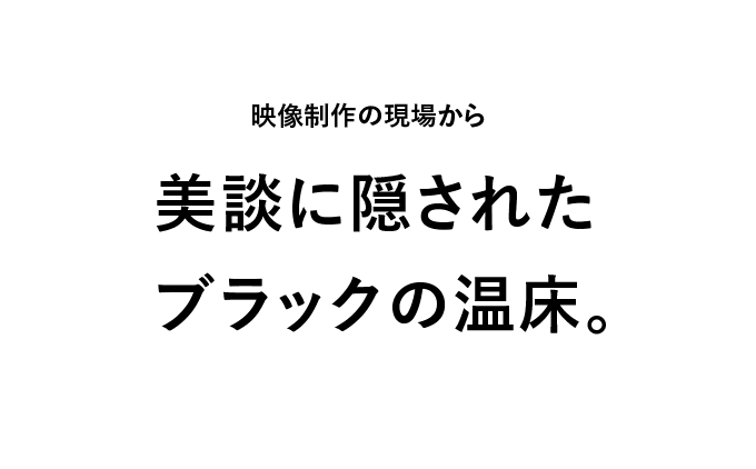 f:id:okaka877:20181104143525p:plain