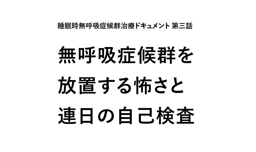 f:id:okaka877:20181104174636p:plain