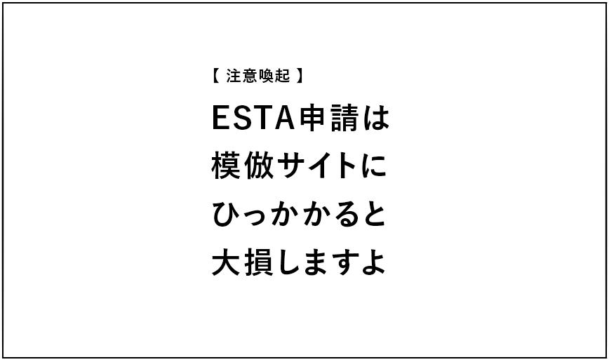f:id:okaka877:20181202005842p:plain