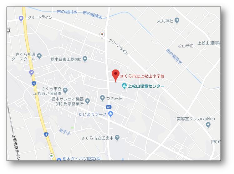 f:id:okaken1959:20190729140836p:plain