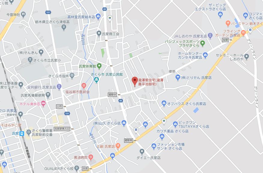 f:id:okaken1959:20191011134840p:plain