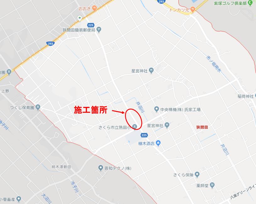 f:id:okaken1959:20191107135701p:plain