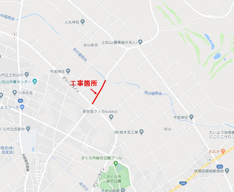 f:id:okaken1959:20191115102350p:plain