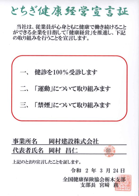 f:id:okaken1959:20210329101532p:plain
