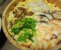 トッピング海老鯖アナゴ野菜たち