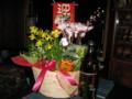 焼酎と花贈られて誕生日