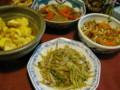 ジャガイモの豚肉炒め生姜味