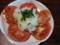 収穫のトマト玉ねぎセロリの葉