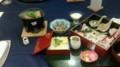 サンプラザ豆腐料理が勢ぞろい