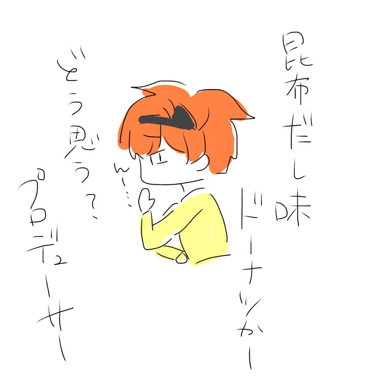 f:id:okakiboribori:20180330155513p:plain