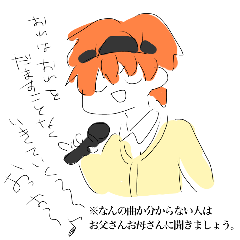 f:id:okakiboribori:20180330155701p:plain