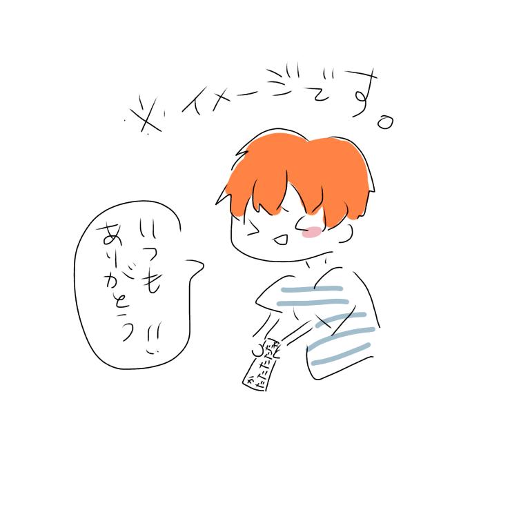 f:id:okakiboribori:20180330155724p:plain