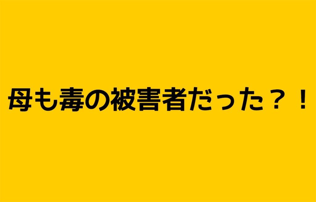 f:id:okamamablog:20180906171959j:image