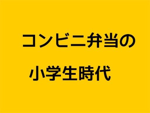 f:id:okamamablog:20180908120242j:image