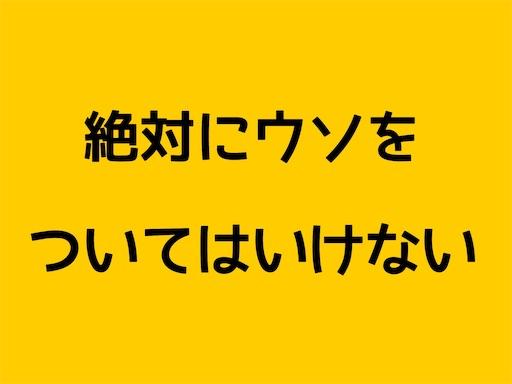 f:id:okamamablog:20180908121037j:image