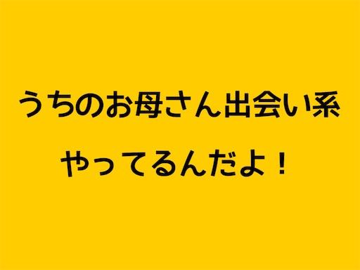 f:id:okamamablog:20180908121214j:image