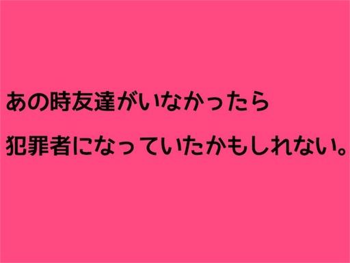 f:id:okamamablog:20180911150834j:image