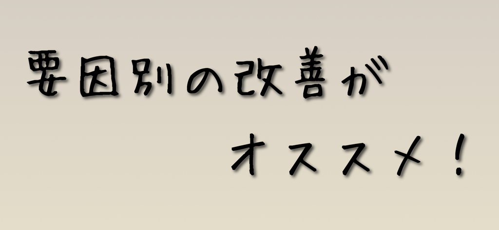 f:id:okamati:20190204074714j:plain