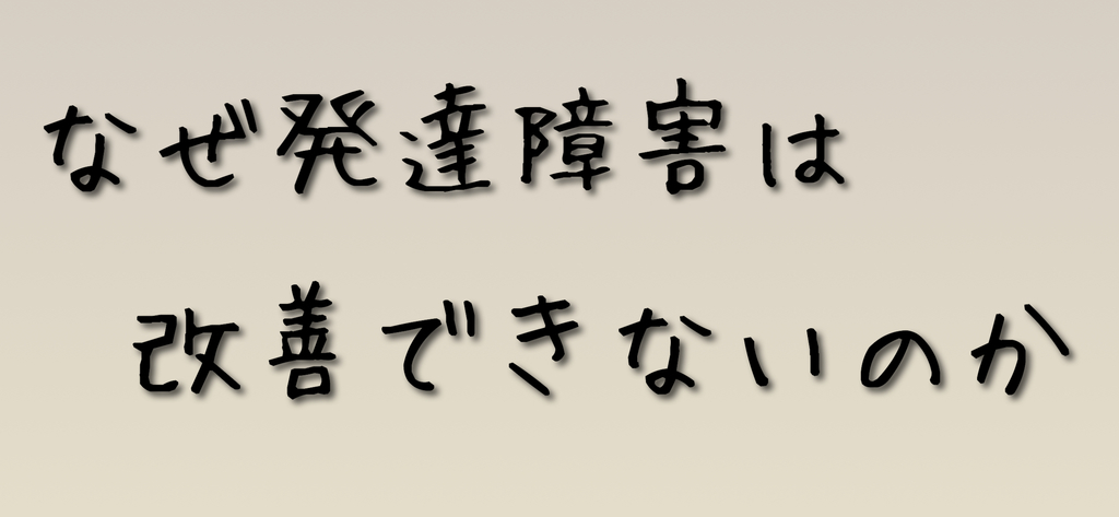 f:id:okamati:20190209012503j:plain