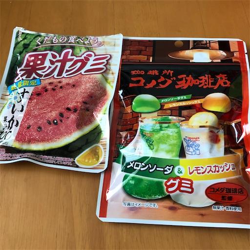 f:id:okamesoyoko:20200722101858j:image