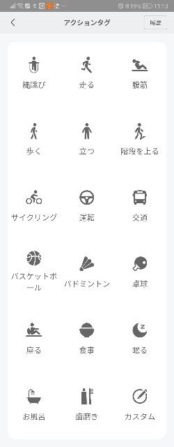 f:id:okami-no-sacchan:20210213111420j:image