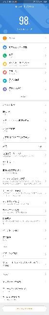f:id:okami-no-sacchan:20210213135722j:image