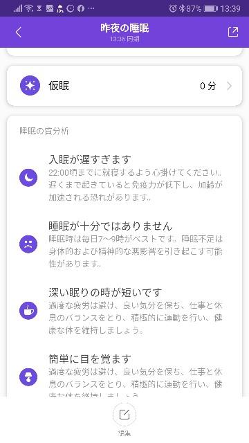 f:id:okami-no-sacchan:20210214134403j:image