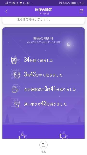 f:id:okami-no-sacchan:20210214134441j:image